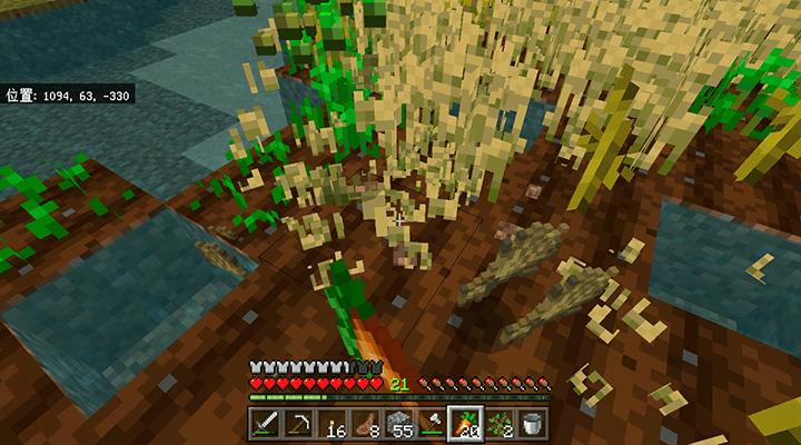 収穫される小麦