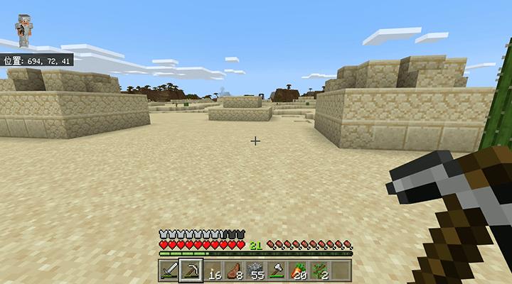 埋まった砂漠の寺院