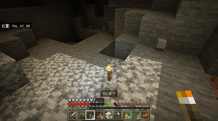 プレイヤーが落ちた先の洞窟