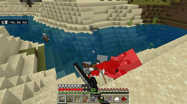 川からあがってきたピリジャー