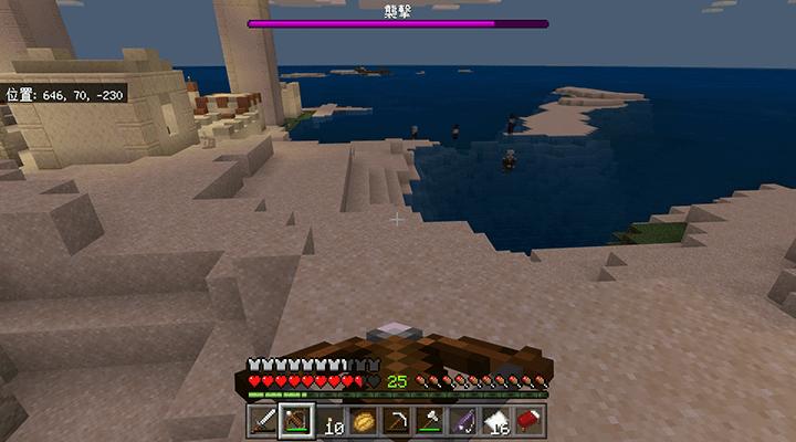 海にスポーンしたモンスターたち