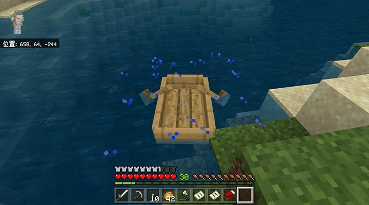 海に浮かべたボート