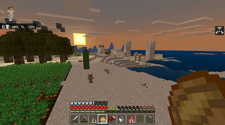 夕日の沈む村