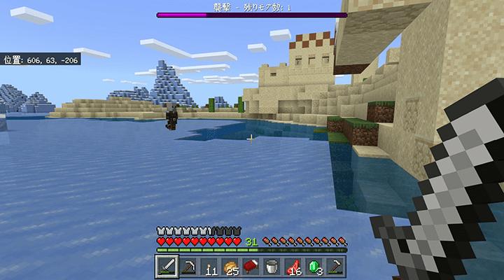 凍った海の上にいるピリジャー