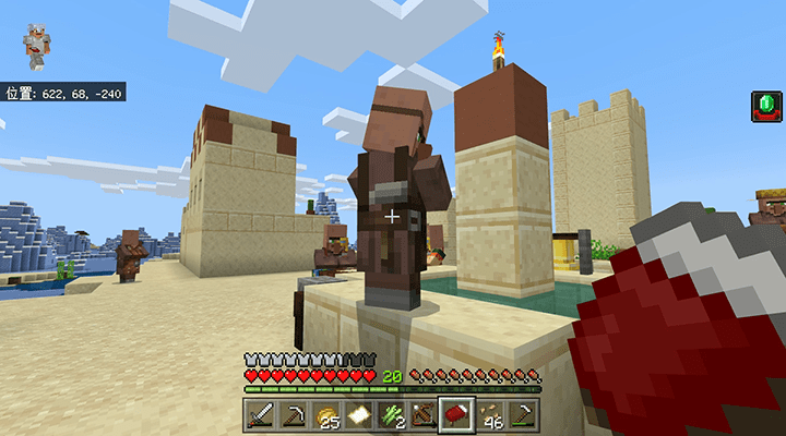 武器鍛冶の村人