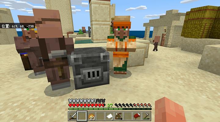 設置された溶鉱炉